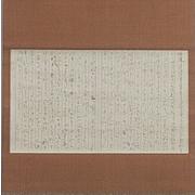山形県の古書高額買取り